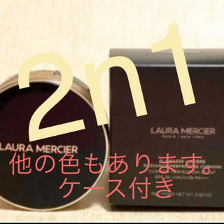 laura mercier - ローラメルシエ フローレスルミエールラディアンスパーフェクティングクッション