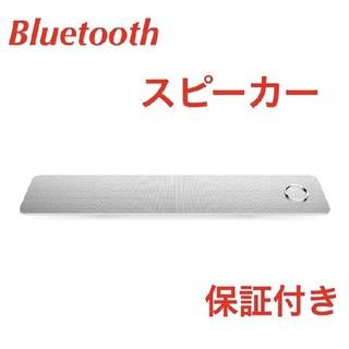 PCスピーカー Bluetooth SOUND FIDELITY 590i(スピーカー)