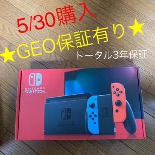 ニンテンドースイッチ(Nintendo Switch)のNintendo Switch 新品 任天堂スイッチ 本体 ネオン ニンテンドウ(家庭用ゲーム機本体)