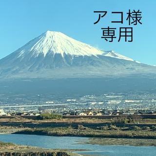 タサキ(TASAKI)のプラチナ アコヤパール リング PT900(リング(指輪))
