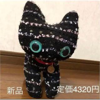 猫 ぬいぐるみ 新品(ぬいぐるみ)
