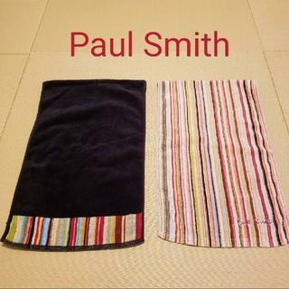 ポールスミス(Paul Smith)のPaul Smith タオル 2枚セット(タオル/バス用品)