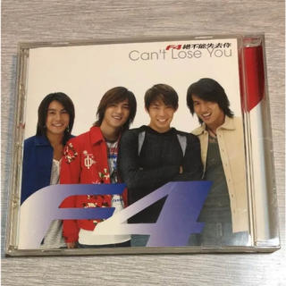 Can't Lose You(K-POP/アジア)