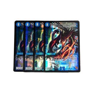 デュエルマスターズ(デュエルマスターズ)の蒼の潮流スーパー・スペル・グレートブルー 4枚(シングルカード)