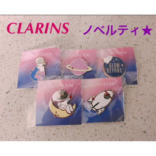 クラランス(CLARINS)のクラランス ノベルティ(その他)