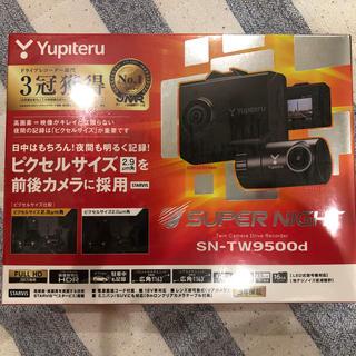 ユピテル(Yupiteru)のユピテル ドライブレコーダー SN-TW9500D(車内アクセサリ)
