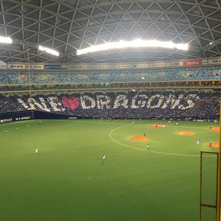 中日ドラゴンズ - 中日ドラゴンズ 昇竜ユニフォーム 2018