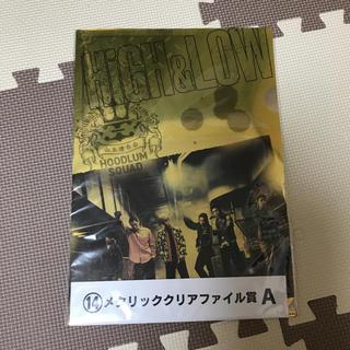 サンダイメジェイソウルブラザーズ(三代目 J Soul Brothers)のHIGH&LOW ローソンくじ クリアファイル(クリアファイル)