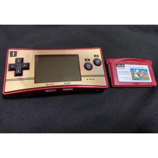 ゲームボーイ - Nintendoゲームボーイミクロ