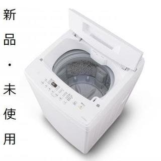 アイリスオーヤマ(アイリスオーヤマ)のアイリスオーヤマ 洗濯機 8.0kg 全自動洗濯機 IAW-T802E(洗濯機)