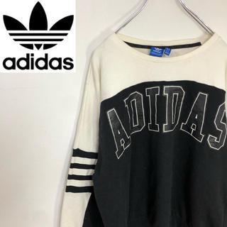 アディダス(adidas)の【adidas】アディダス スウェット トレーナー デカロゴ 刺繍 90s(スウェット)