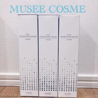 フロムファーストミュゼ(FROMFIRST Musee)のエピフォトスキンケアプロローション〈化粧水〉195ml -3本セット-(化粧水/ローション)