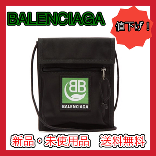 Balenciaga - 【最安値!】【セール!】新作 バレンシアガ エクスプローラー ポーチ