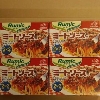 アジノモト(味の素)の【4箱】AJINOMOTO 味の素 Rumic ルーミック ミートソース用(レトルト食品)