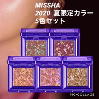 ミシャ(MISSHA)のMISSHA  ミシャ グリッタープリズム メタル 5個セット(アイシャドウ)