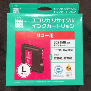 リコー(RICOH)のエコリカGC21MHリサイクル インクカートリッジ(PC周辺機器)