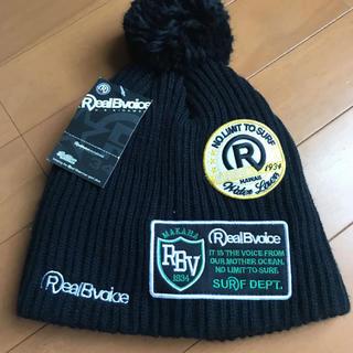 RealBvoice - リアルビーボイス  ニット帽