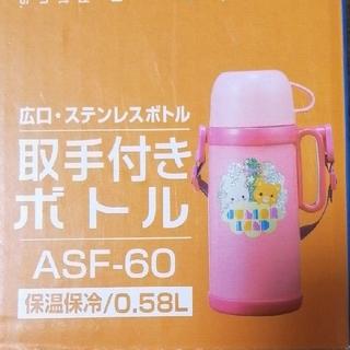 オールグロウンアップバイブロンディ(ALL GROWN UP BY BLONDY)のピーコック 子供 水筒(水筒)