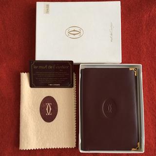 カルティエ(Cartier)の【Cartier】新品未使用 カルティエ/マストライン/長財布、カードホルダー(長財布)