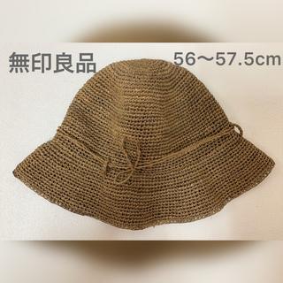 ムジルシリョウヒン(MUJI (無印良品))の無印良品 ラフィア たためる帽子(麦わら帽子/ストローハット)