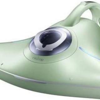 レイコップRS2 ふとんクリーナ限定カラーグリーン掃除機RS2-100JGR新品(掃除機)