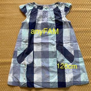 anyFAM - オンワード樫山 anyFAM ワンピース 120cm