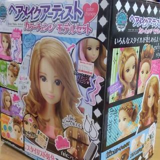 メガハウス(MegaHouse)のヘアメークアーティスト☆カラーチェンジモデルセット(ぬいぐるみ/人形)