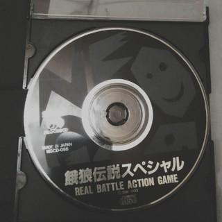 SNK - 餓狼伝説スペシャルネオジオCD
