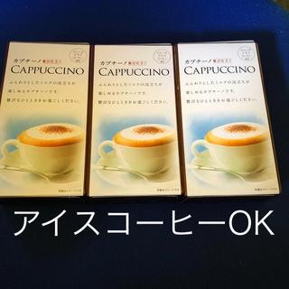 キーコーヒー(KEY COFFEE)のキーコーヒー アイスコーヒー OK カプチーノ 贅沢仕立て 8本入 3箱 (コーヒー)