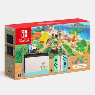 ニンテンドースイッチ(Nintendo Switch)のあつまれどうぶつの森 Nintendo Switch 本体 同梱版(家庭用ゲーム機本体)