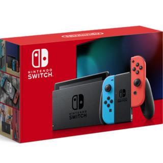 ニンテンドースイッチ(Nintendo Switch)の任天堂 Nintendo Switch 本体 (ニンテンドースイッチ) ネオン(家庭用ゲーム機本体)