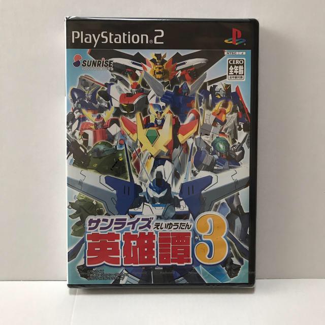 PlayStation2 - 専用 サンライズ英雄譚3 ・SEVEN SAMURAI 20XX 2点 ...
