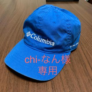 コロンビア(Columbia)の【中古】Columbia キッズ用キャップ(帽子)