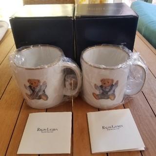 ラルフローレン(Ralph Lauren)の【新品】マグカップ2個セット ラルフローレン テーブルトップコレクション(グラス/カップ)