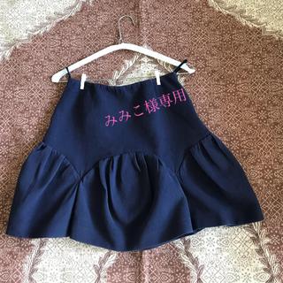 miumiu - miu miu スカラップ スカート(S)お安く♡