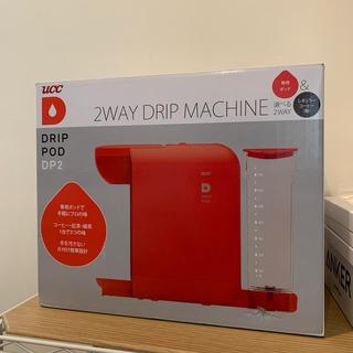 ユーシーシー(UCC)のUCC 2WAY DRIP MACHINE コーヒーメーカー(コーヒーメーカー)
