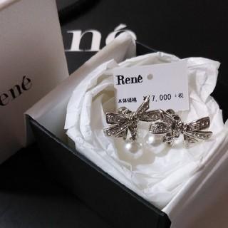 René - Reneルネ♡2018 極美品パールつきおリボンイヤリング♡フォクシー