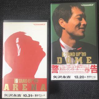 ヤザワコーポレーション(Yazawa)の矢沢永吉 1989 ドーム・アリーナ VHS2本セット(ミュージシャン)