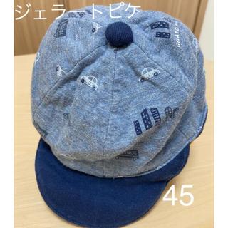 ジェラートピケ(gelato pique)の【ジェラートピケ】車柄コットンキャップ(帽子)