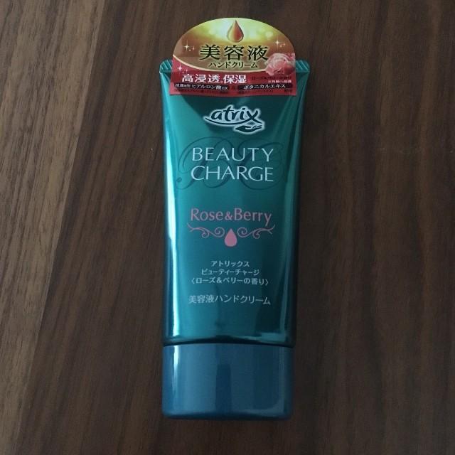 ニベア(ニベア)のハンドクリーム ローズ&ベリーの香り(80g コスメ/美容のボディケア(ハンドクリーム)の商品写真