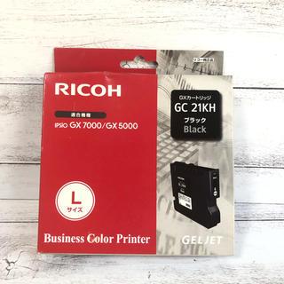 リコー(RICOH)のRICOH GC21KH ブラック ほぼ新品未使用(PC周辺機器)