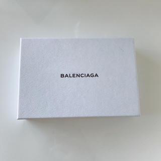 バレンシアガ(Balenciaga)のバレンシアガ♡空ボックス(ショップ袋)
