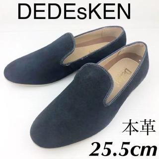 デデス(Dedes)のK505新品DEDEsKEN本革スウェードオペラシューズ25.5㌢NAYVY♂(スリッポン/モカシン)
