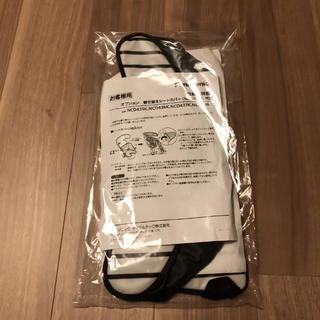 パナソニック(Panasonic)のパナソニック 着せ替えシートカバー(自動車用チャイルドシートカバー)