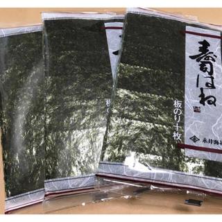 コストコ(コストコ)の永井海苔 高級のり 海苔 10枚 × 3袋 寿司はね 板のり 国産(乾物)