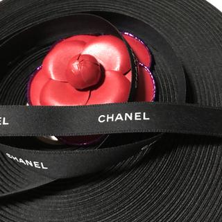 シャネル(CHANEL)のCHANEL リボン♡ 5メートル(その他)