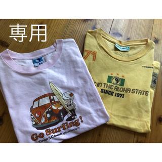タウンアンドカントリー(Town & Country)のタウンアンドカントリー T&C Tシャツ 2枚組  M       (Tシャツ/カットソー(半袖/袖なし))