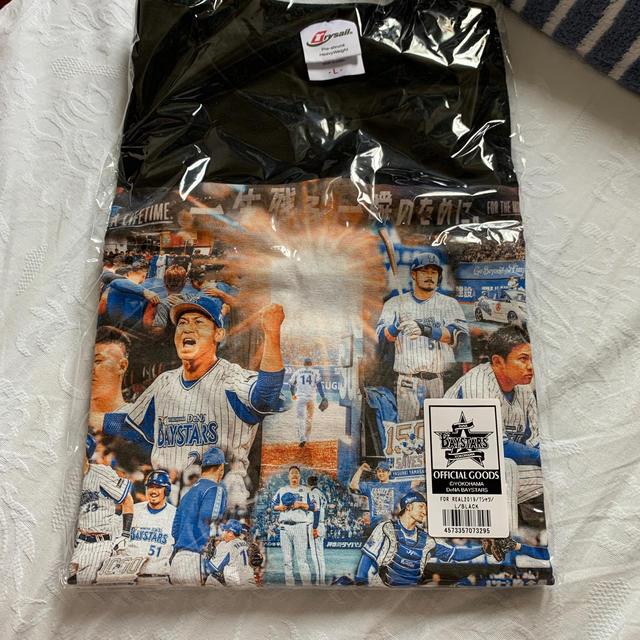 横浜DeNAベイスターズ(ヨコハマディーエヌエーベイスターズ)のFOR REAL 劇場限定Tシャツ エンタメ/ホビーのDVD/ブルーレイ(スポーツ/フィットネス)の商品写真