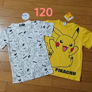 ポケモン(ポケモン)の新品☆120cm ポケモン 2枚 トップス Tシャツ 半袖(Tシャツ/カットソー)