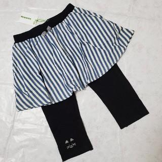 クレードスコープ(kladskap)のクレードスコープ☆レギンス付きスカート(パンツ/スパッツ)